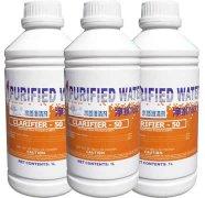 无氯杀菌剂-高品质无毒害水消毒剂